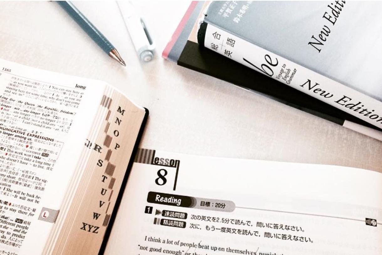 単語帳・文法問題集の正しい使い方』と本当に高3春夏の偏差値を上げる勉強法