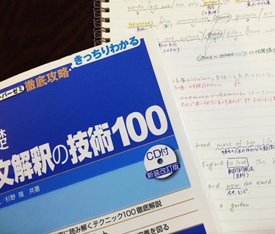 英語の和訳力を鍛えるには和訳用の問題集ではなく英語長文の復習でやるべき?