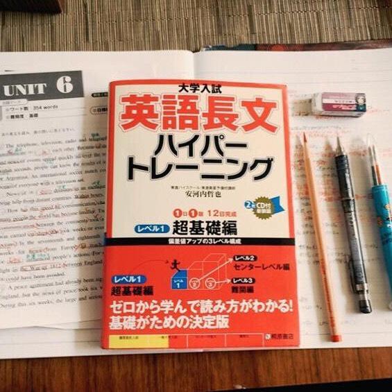 夏休みは秋以降に復習できる英語長文を増やしておくべき2つの理由