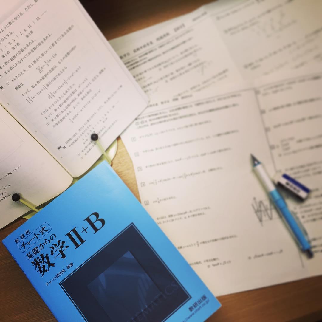 夏休みの勉強で1番大事なことは「苦手教科から取り組む」こと