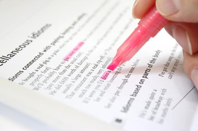 《英語長文の速読》速読すべき長文は何度も復習して自分でつくる?