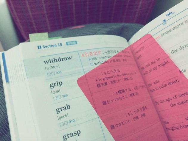 『ゲーム感覚で毎日何ページ進められたかを記録』東京大学文科一類合格者の高3の移動時間の勉強法