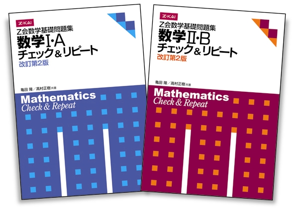 数学の問題集を復習しやすくするために書き込むべき3つのこと