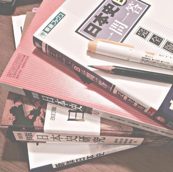 日本史・世界史の教科書をいきなり読んで覚えようとするのは最悪の使い方