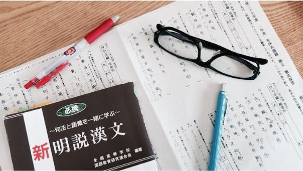 漢文で『訳したつもり』にならないためには書き下し文ではなく現代語訳で考える