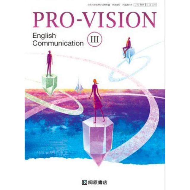 『集中して聞く文章を予習で和訳する中で特定』東京大学文科二類合格者の高3の英語長文の授業の受け方