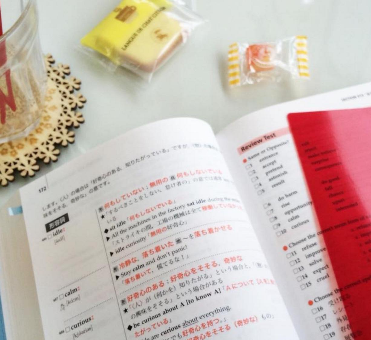 2冊目の英単語帳を買う前にきっちり振り返らない人は何冊覚えても成績が上がらない